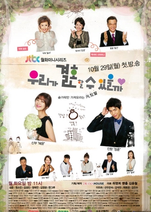 image of drama Can We Get Married? (2012) [KDRAMA]